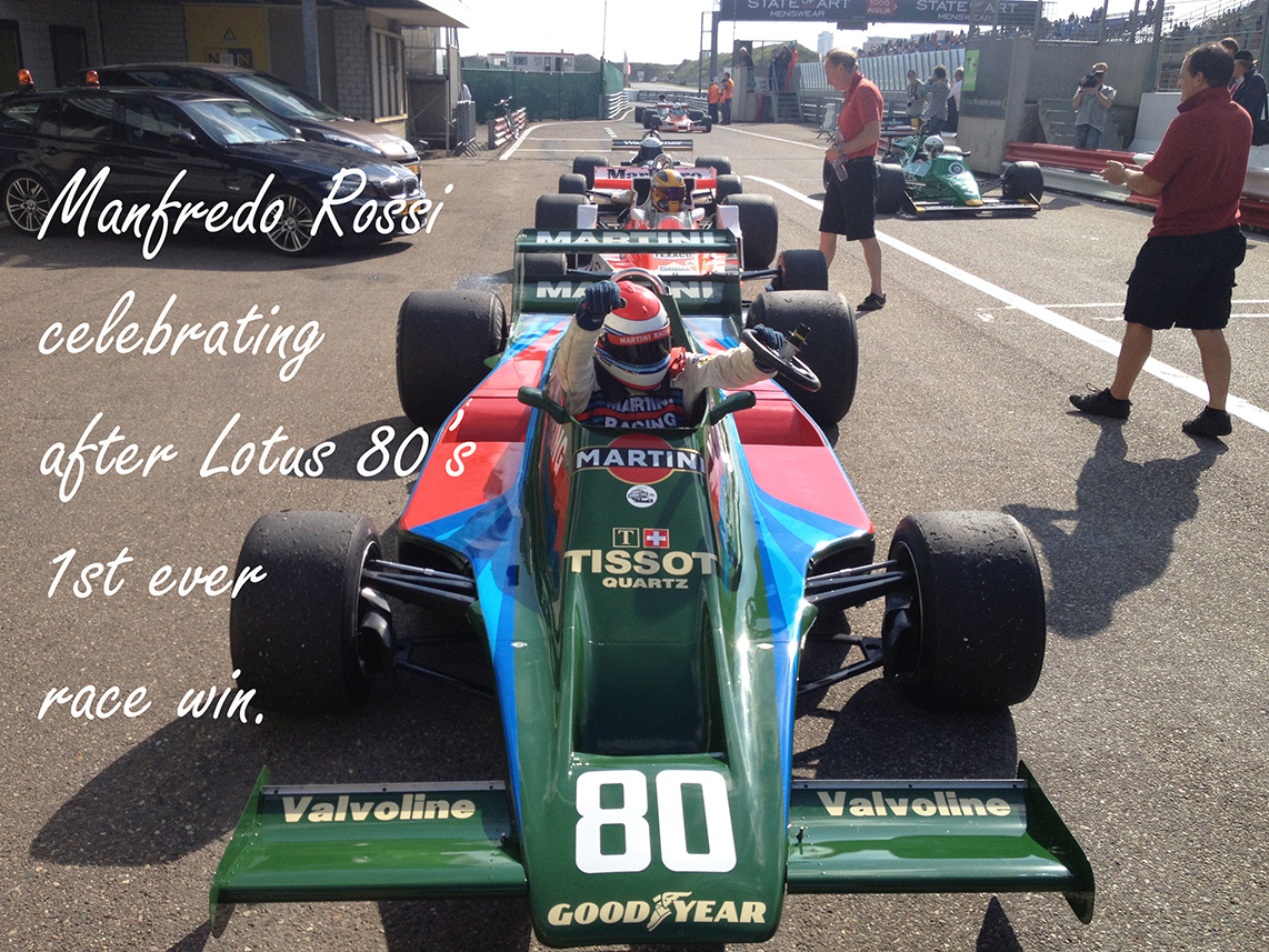 Lotus 80 First Win